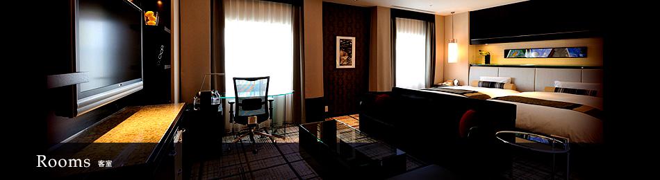 Rooms 客室